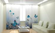 Fotokardinad Sinine liblikas 300x260 cm