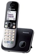 Panasonic juhtmevaba telefon KX-TG6811FXB