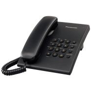 Panasonic lauatelefon KX-TS500FXB