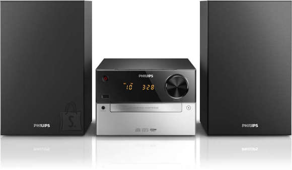 Samsung mikromuusikakeskus MCM2300/12