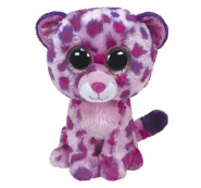 TY leopard Clamour 15.5cm