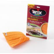 Arix mikrofiibrist kahepoolne puhastuslapp Mycro-Pad