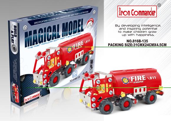 Konstruktor tuletõrje paakauto