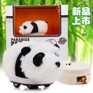 Puldiga juhitav panda