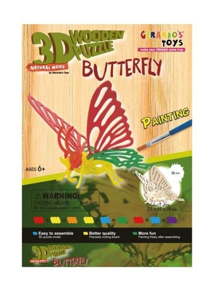 Gerardo's Toys puidust 3D pusle Värviline liblikas