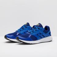 Spokey meeste jooksutossud Adidas Duramo 8
