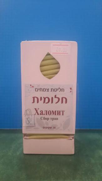 Herbs of Kedem Halomit rahustav ravimtaimesegu