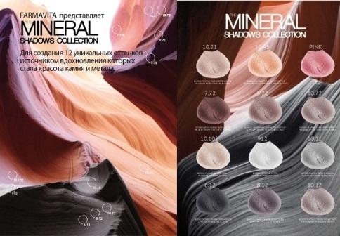 FarmaVita The Mineral Shadows juuksevärvide kollektsioon, põhineb Suprema Color värvil 60ml