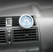 Lampa termomeeter autosse