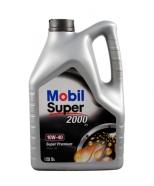 Mobil Super poolsünteetiline mootoriõli 2000 X1 10W-40 5L