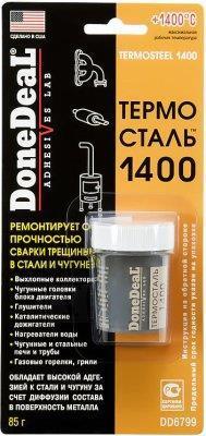 Termoteras +1400C 85g