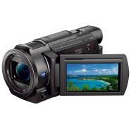 Sony 4K Ultra HD videokaamera Handycam FDR-AX33