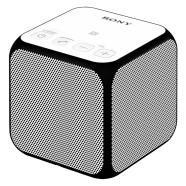 Sony kaasaskantav juhtmevaba kõlar SRS-X11