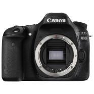 Canon peegelkaamera kere EOS 80D