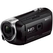 Sony videokaamera PJ410