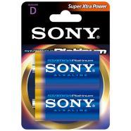 Sony D-patareid Stamina Platinum (2 tk)