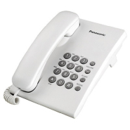 Panasonic Lauatelefon, Panasonic