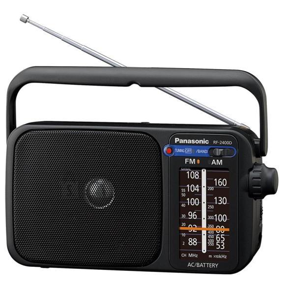 Panasonic RF-2400DEG-K digituuneriga raadio