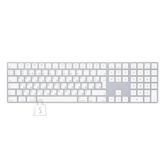 Apple Klaviatuur Apple Magic Keyboard (RUS)