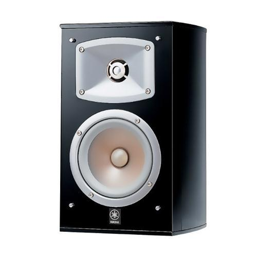 Yamaha stereo kõlarid riiulile