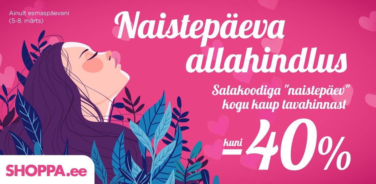 Naistepäeva kampaania